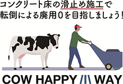 cow_happy.jpg